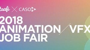 TAAFI x CASO Animation, VFX Job Fair Coming to Toronto