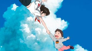 Hosoda's 'Mirai' to Screen at Directors' Fortnight in Cannes