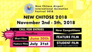 Submit Your Shorts to Chitose Airport Int'l Animation Festival by June 30th