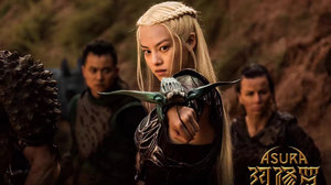 Epic Fantasy 'Asura' Pulled from Chinese Theatres After Disastrous 3-Day Opening