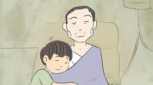 'Changyou's Journey': Perry Chen's Tribute to a Dad's Determination