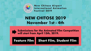 Call for Entries: New Chitose Airport Festival Announces 6th Edition
