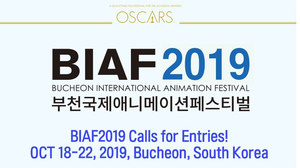Call for Entries: BIAF 2019