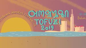 CALL FOR ANIMATION:  Tofuzi Animation Festival of Animated Films in Batumi, Georgia