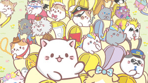 Crunchyroll Greenlights Season 2 of 'Bananya'