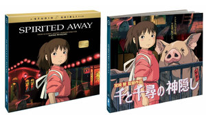 'Spirited Away' Collector's Edition Coming November 12