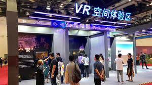 'Walk in China' VR Trilogy