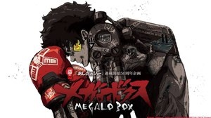 Fighting Poverty and Fate to Survive: Yo Moriyama's 'Megalobox'