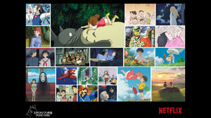 Netflix Signs Deal to Stream Studio Ghibli Library Outside North America and Japan