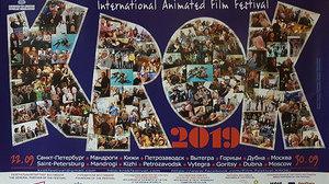 Celebrating 30 years of KROK: KROK INTERNATIONAL ANIMATED FILM FESTIVAL - 22 – 30 September 2019: Saint Petersburg to Moscow
