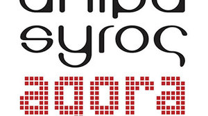 Open Call for submissions - Animasyros International Animation Festival 13 - Syros island, Greece - 23 to 27 of September