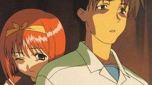 Anime Reviews: To Heart Demon Prince Highlander