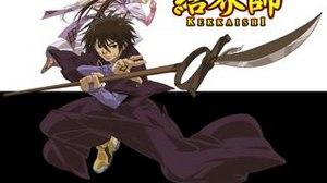 Upcoming Manga & Anime Releases from Viz