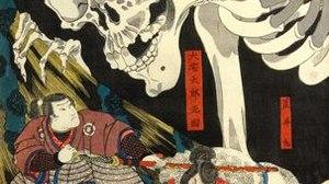Japan Society Announces Hiroki Otsuka as Mangaka Artist-in-Residence