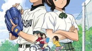 VIZAnime.com Streaming New Anime Series Cross Game
