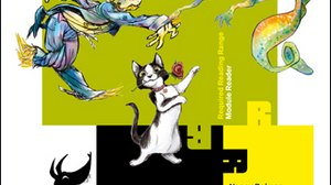 Book Review: 'Animated Performance'