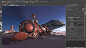 Autodesk 2012 Lineup Offers New Solutions