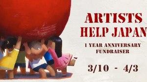 Artists Help Japan Auctions Pixar Art