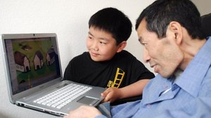Perry Chen to Animate 'Changyou's Journey'