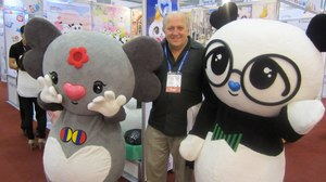 Bill Dennis from Gwangju ACE Fair in South Korea