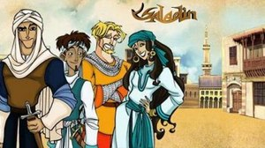 Toon Goggles Acquires 'Saladin'