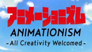 New Website Showcases Japanese Animation