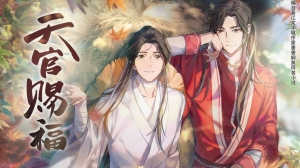 Chinese Anime 'Heaven Official's Blessing' Now Streaming
