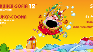 Call For Entries: Golden Kuker-Sofia 12 International Animation Festival 12-16 May, 2021