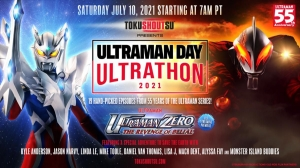 'Ultraman' Celebrates 55th Anniversary with All-Day Streaming Event