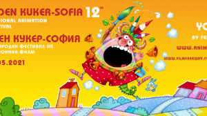 Call for Entries - Golden Kuker-Sofia, 12 - 16 May 2021