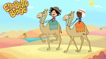 'Ella Bella Bingo' Travels to the Middle East