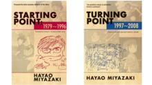VIZ Media Releases New Hayao Miyazaki Memoir