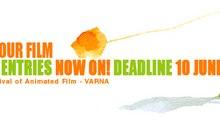 Varnafest 2014: 10 through 14 September, Bulgaria