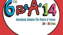 New Deadlines for film Submissions - ReAnima International Animation Festival, Yerevan, Armenia