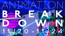 Animation Breakdown Unveils 2014 Lineup