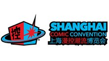 Shanghai Comic Convention Launches May 16 & 17