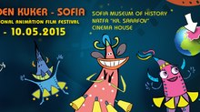 6TH GOLDEN KUKER INTERNATIONAL ANIMATION FESTIVAL SELECTION COMMITTEE  28 February – 6 March 2016, Sofia, Bulgaria