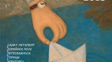 KROK International Animated Film Festival 2015 Sets Sail on September - CALL FOR ENTRIES