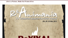 Call for Animation - ReAnimania IAFFY Yerevan, Armenia
