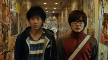'Bakuman' Feature Taps Fusion Studio for Main-On-End Titles