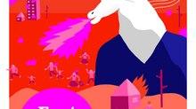 Fest Anča Animation Festival Sets 2016 Program