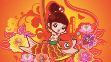 Magic Mall Beijing Commissions Cloth Cat Animation for 'Luo Bao Bei'