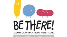 Call for Entries 2017 for the Be there! Corfu Animation Festival