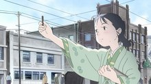 Shout! Secures North American Rights to Sunao Katabuchi's 'In This Corner of the World'