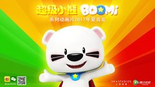 China's Tencent Partnering with Up Studios for 'Super BOOMi'