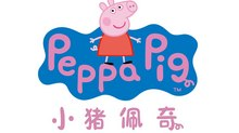 Chinese Government Bans 'Peppa Pig' in Children's Book Crackdown