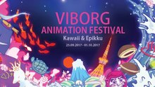 Viborg Animation Film Festival Unveils 2017 Highlights