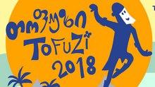 Call for Entries: TOFUZI Festival in Georgia