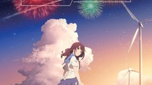 Ticket Giveaway: 'Fireworks' in Theaters July 3, 5 & 7!