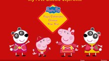 'Peppa Pig' Theatrical Release Marching to Mainland China
